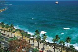 Dominicana Increíble - Operadora Sierra Madre