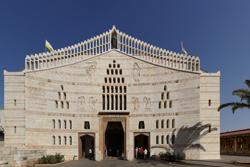Basílica Anunciación Nazaret - Operadora Sierra Madre